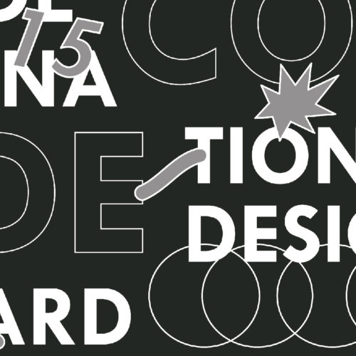 2017 CONDE International Design Award